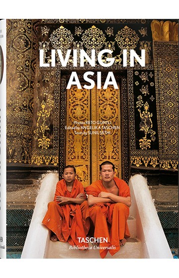 LIVING IN ASIA HB