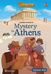 IGUANA JONES-MYSTERY IN ATHENS