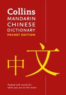 COLLINS MANDARIN CHINESE DICTIONARY POCKET EDITION
