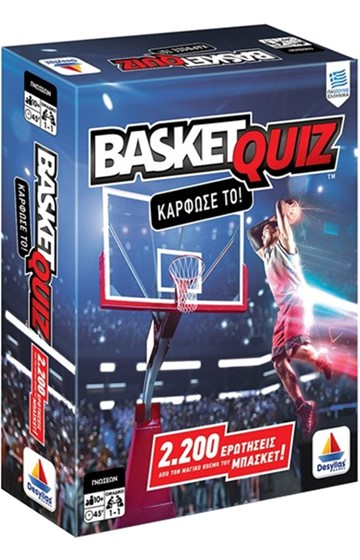 BASKET QUIZ