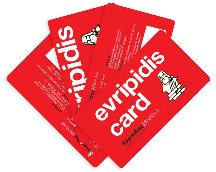 κάρτα Χημεία χρονολόγηση εξυπηρέτησης πελατών